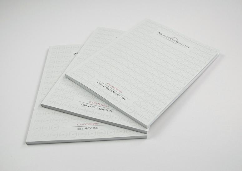 Moritz Grossmann Katalog - Umschlag
