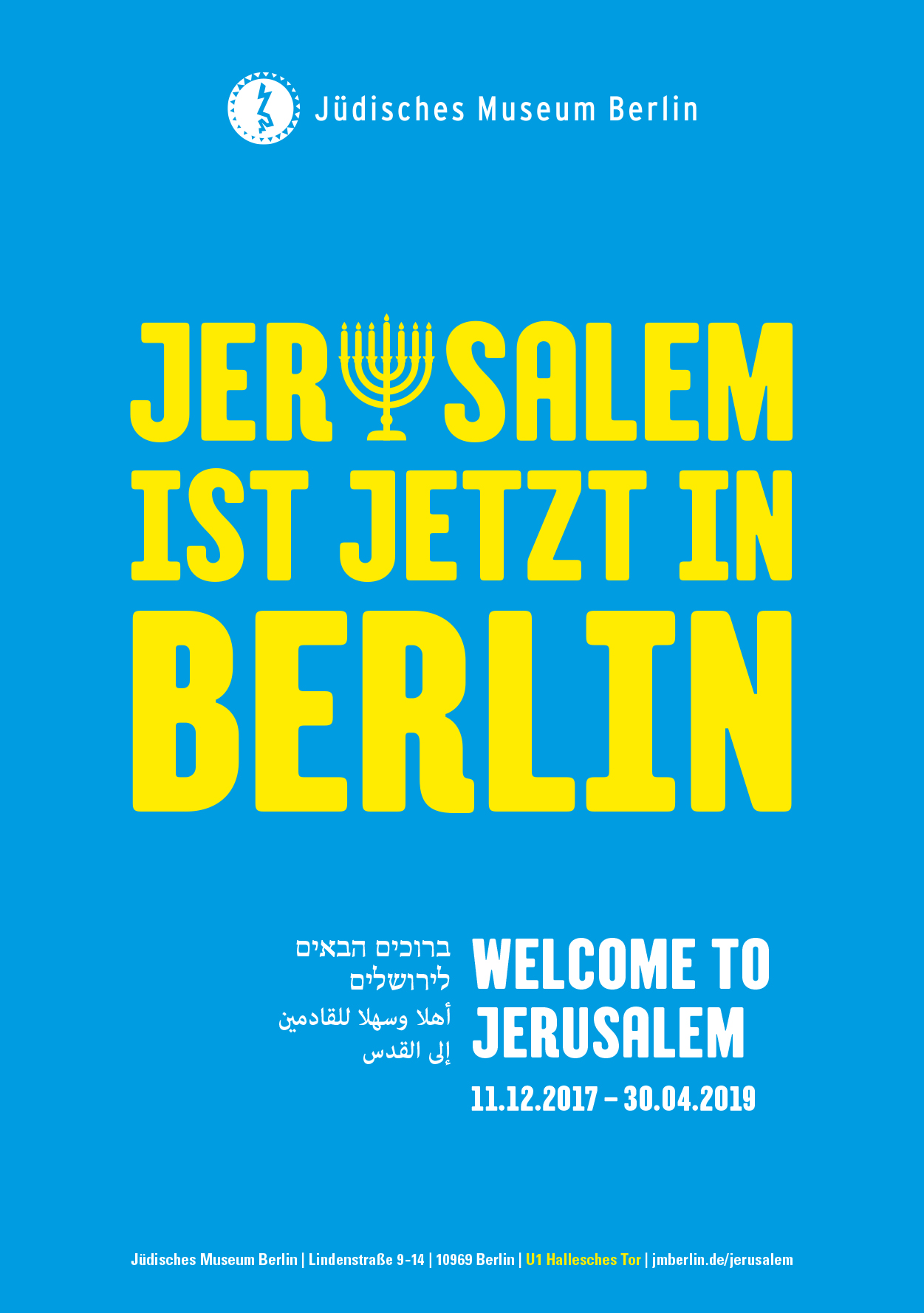Plakatmotiv - Jerusalem ist jetzt in Berlin